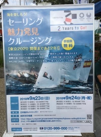 sailingclusing.jpg